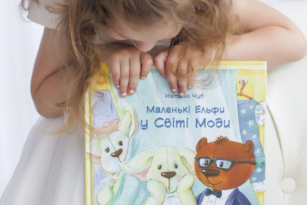 Фото - Почему важно читать детям книги!
