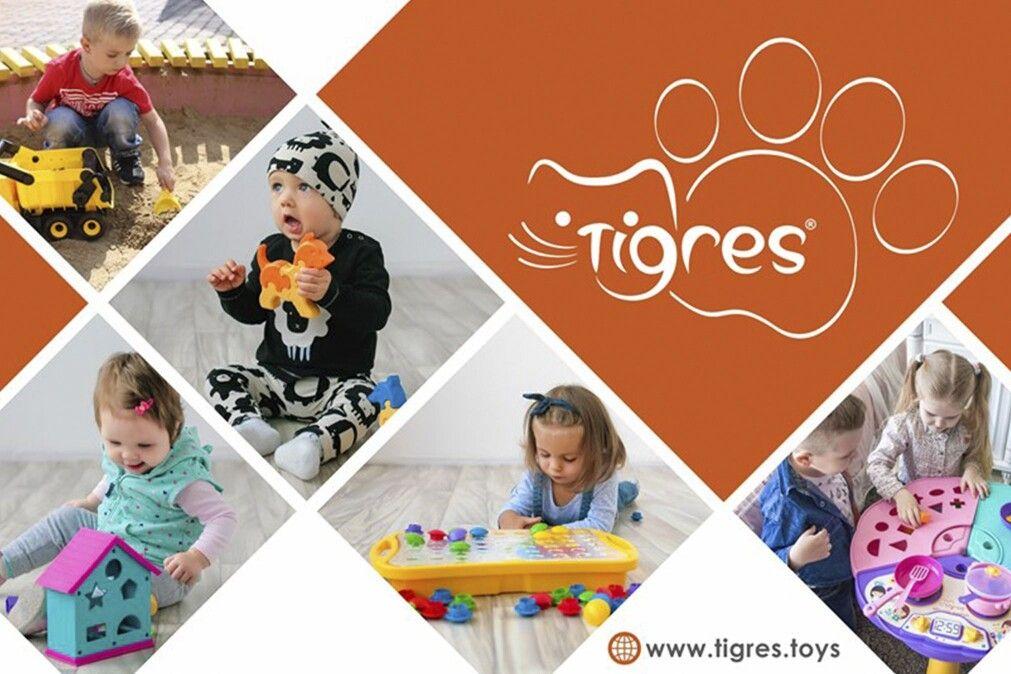 Фото - Заботьтесь о здоровье малышей с детства: покупайте сертифицированные игрушки!