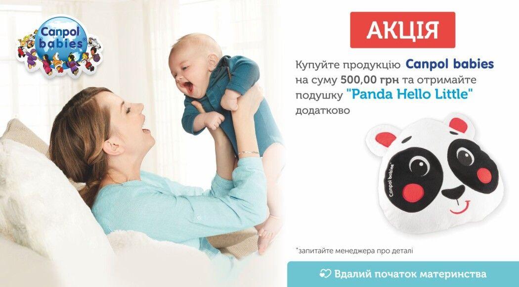 """Фото - Купуйте продукцію ТМ Canpol babies на суму від 500,00грн та отримуйте подушку """"Panda Hello Little"""" додатково!"""