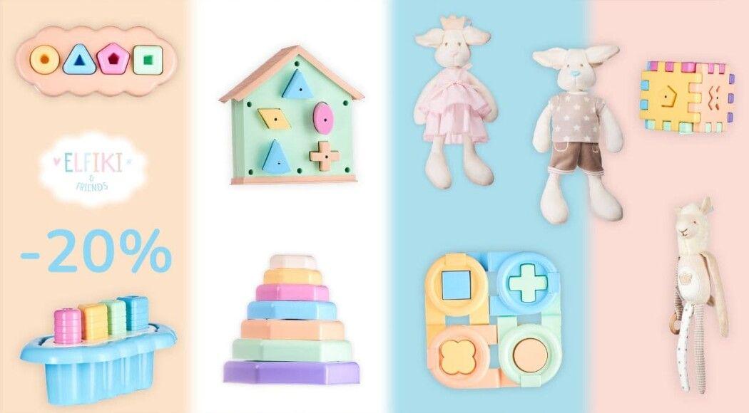 Фото - Акційна пропозиція на іграшки ТМ ELFIKI