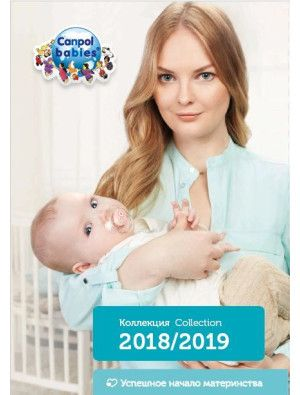 Фото - Каталог Canpol babies 2018/2019