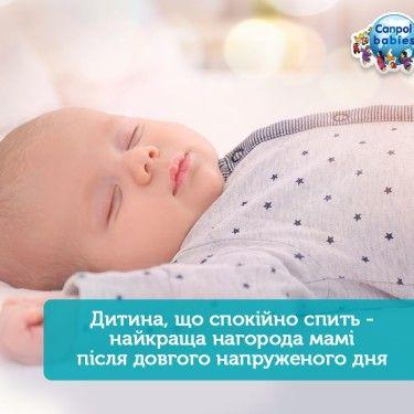 Фото Canpol babies №0