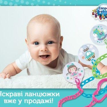 Фото Canpol babies №1