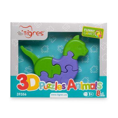 Іграшка розвиваюча: 3D пазли Тваринки (1шт.) - 8 ел.