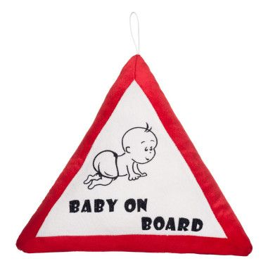 """Подушка дорожній знак """"Малюк"""""""