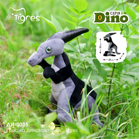 """Іграшка Динозавр """"Дюк"""", Tigres - 4"""
