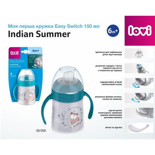 LOVI Моя перша кружка Easy Switch 150 мл Indian Summer - 4