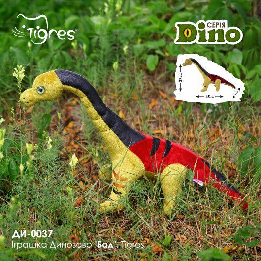 "Іграшка Динозавр ""Бад"", Tigres - 4"