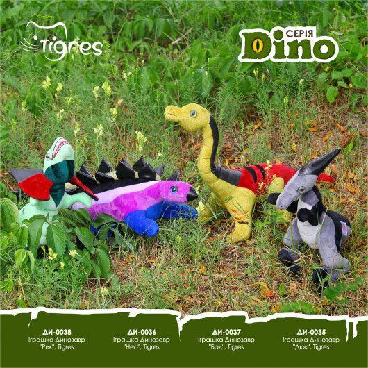 "Іграшка Динозавр ""Рик"", Tigres - 6"