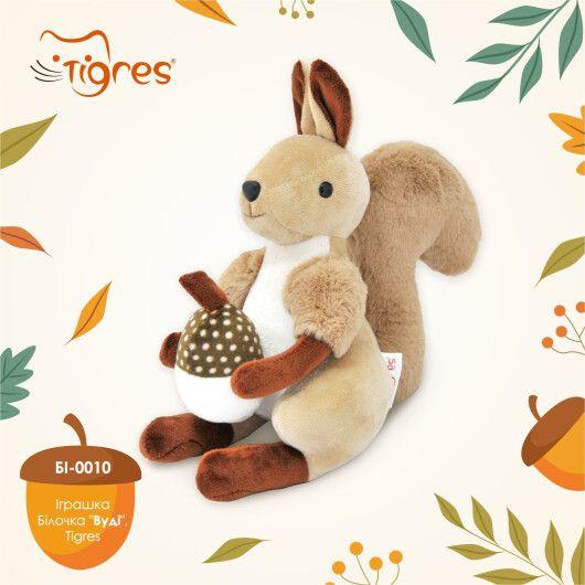 """Іграшка Білочка """"Вуді"""", Tigres - 5"""