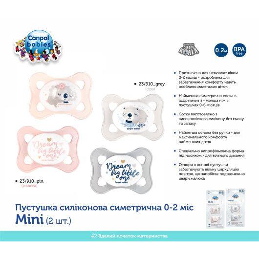 Canpol babies Пустушка силіконова симетрична 0-2 міс Mini 2 шт. - сіра - 5