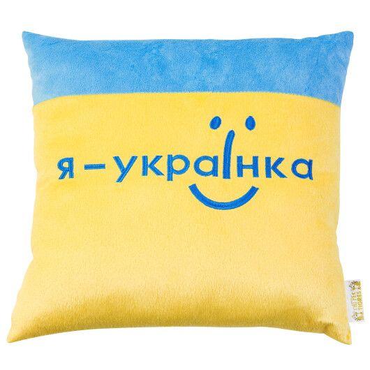"""Подушка-167 """"Я - українка"""""""