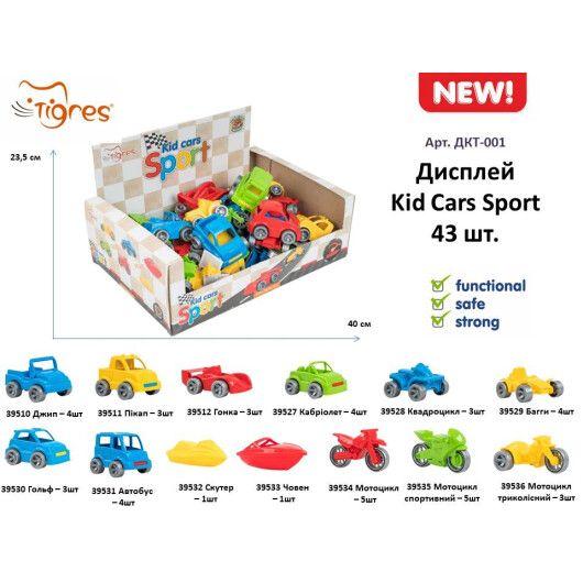 "Дисплей ""Kid cars Sport"" 43 шт. - 2"