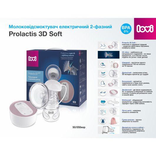 LOVI Молоковідсмоктувач електричний 2-фазний Prolactis 3D Soft - 3