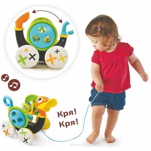 Іграшка музична  Качка - 2