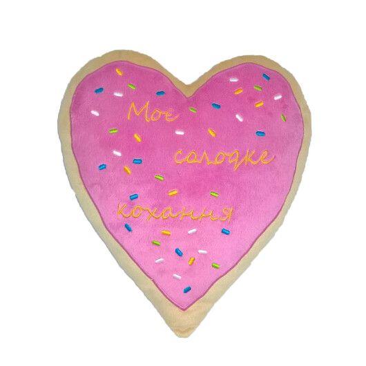 """Подушка - серце """"Моє солодке кохання"""", Tigres"""