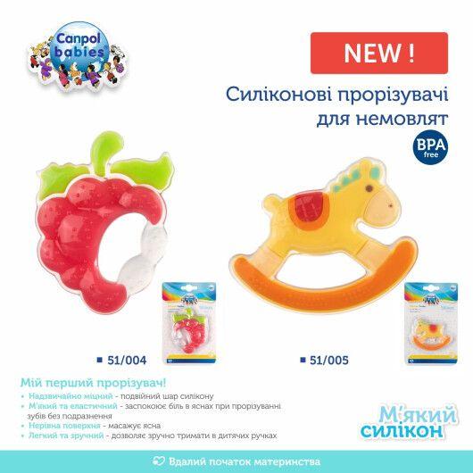 Canpol babies Іграшка-прорізувач силіконова Малина - 3