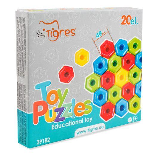 """Іграшка розвиваюча """"Ігро пазли"""" 20 ел. - 5"""