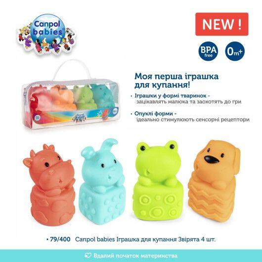 Canpol babies Іграшка для купання Звірята 4 шт. - 3