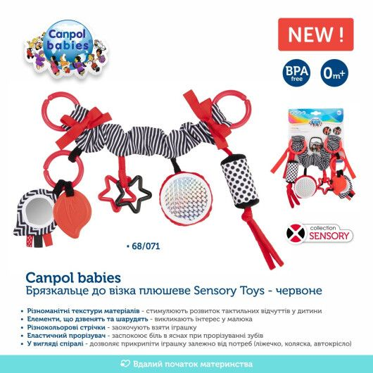 Canpol babies Брязкальце до візка плюшеве Sensory Toys - червоне - 3