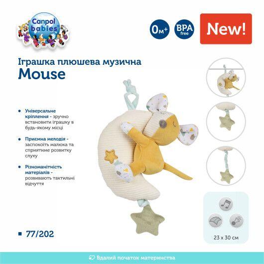 Canpol babies Іграшка-дзеркальце Mouse - 2