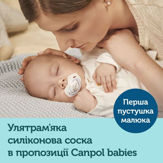 Canpol babies Пустушка силіконова симетрична 6-18 міс ROYAL BABY 2 шт. - блакитна - 12