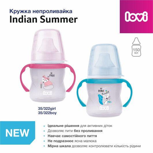 LOVI Кружка непроливайка 150 мл Indian Summer Girl - 3