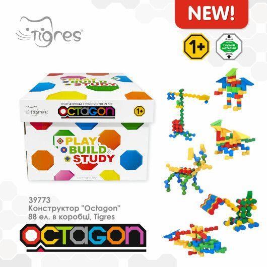 "Конструктор ""Octagon"" 88 ел. в коробці, Tigres - 4"