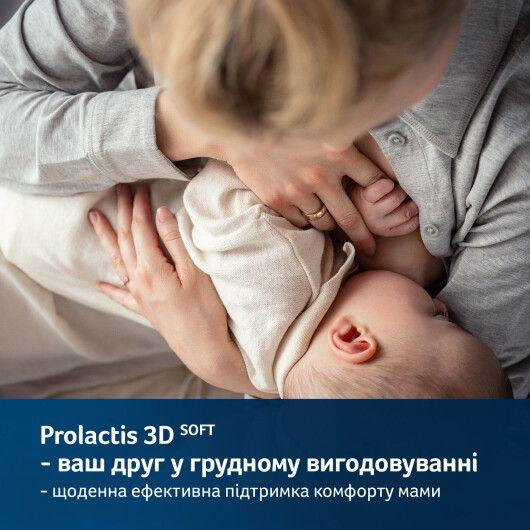 LOVI Молоковідсмоктувач електричний 2-фазний Prolactis 3D Soft - 5