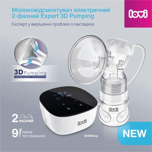 LOVI Молоковідсмоктувач електричний 2-фазний Expert 3D Pumping - 11