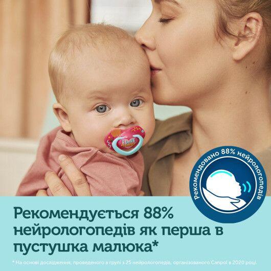 Canpol babies Пустушка силіконова симетрична 6-18 міс NEON LOVE 2 шт. - рожева - 8