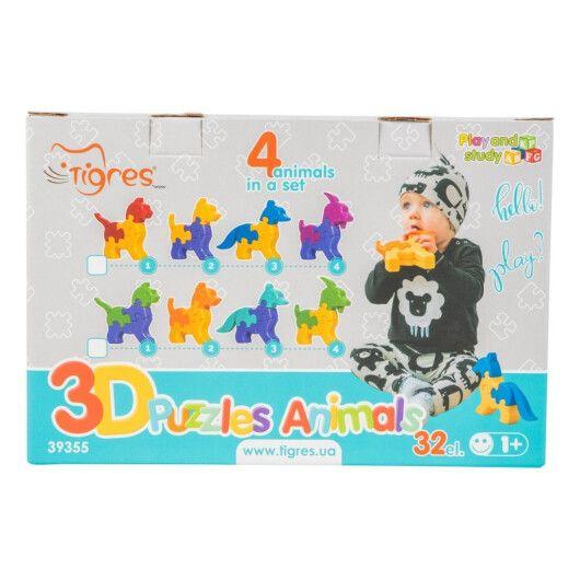 Іграшка розвиваюча: 3D пазли - Тваринки (4шт.) - 32 ел. - 2
