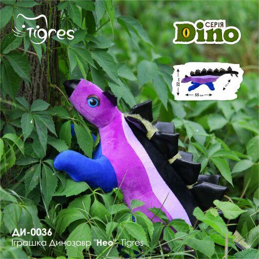 "Іграшка Динозавр ""Нео"", Tigres - 4"