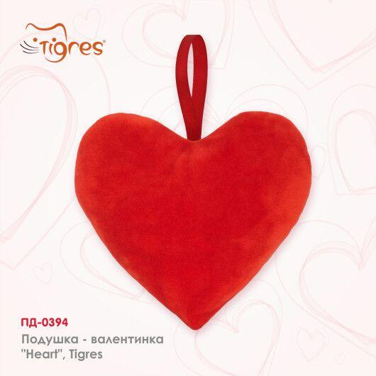 "Подушка - валентинка ""Heart"", Tigres - 4"