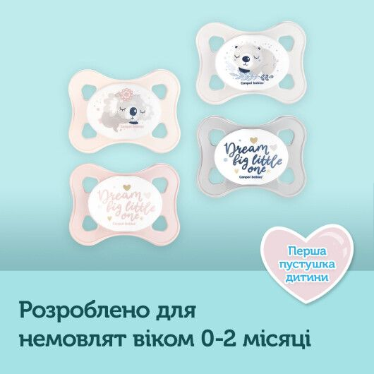 Canpol babies Пустушка силіконова симетрична 0-2 міс Mini 2 шт. - сіра - 6