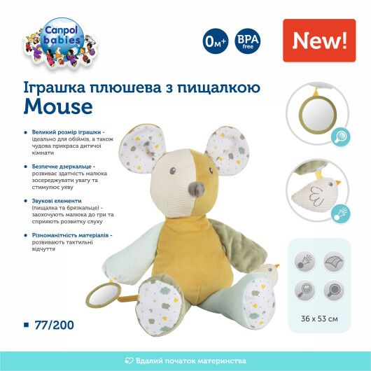 Canpol babies Іграшка плюшева з пищалкою Mouse - 2