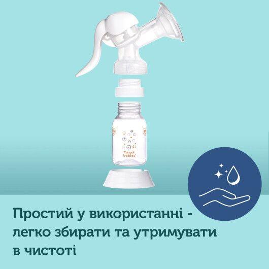 Молоковідсмоктувач ручний Basic - 8