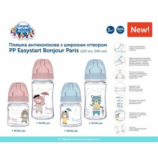 Canpol babies Пляшка антиколікова з широким отвором 120 мл PP Easystart Bonjour Paris рожева - 3