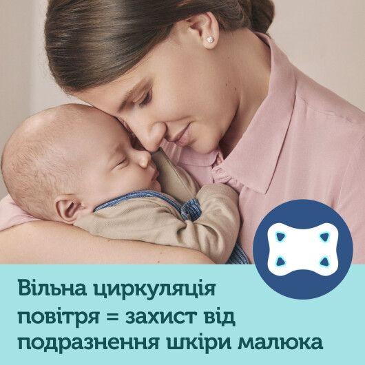 Canpol babies Пустушка силіконова симетрична 0-2 міс Mini 2 шт. - сіра - 12