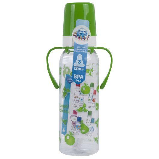 Пляшка 250 мл з ручкою (BPA FREE) - 2