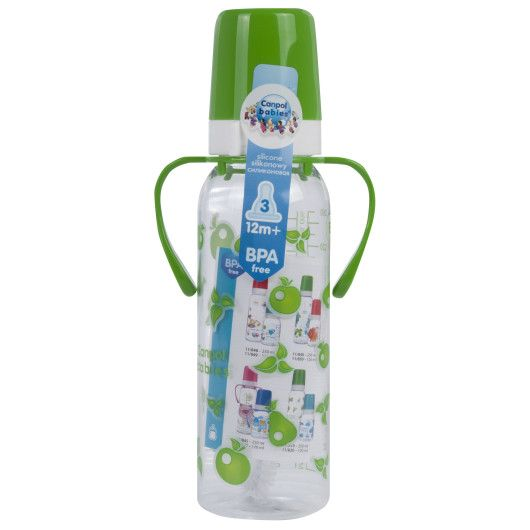 Бутылка 250 мл с ручкой (BPA FREE) - 2