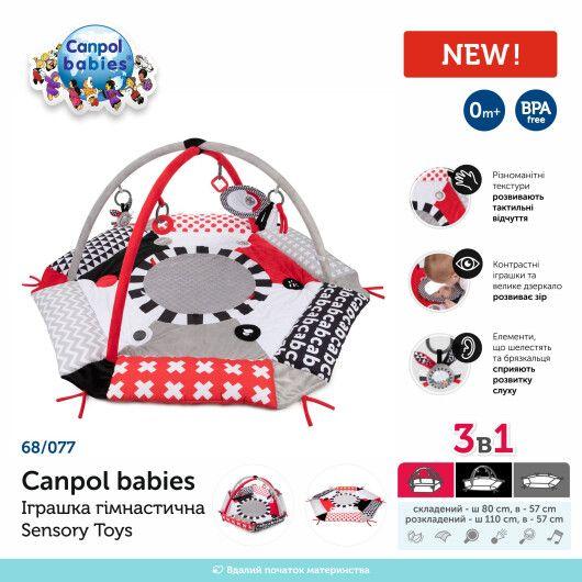 Canpol babies Іграшка гімнастична Sensory Toys - 3