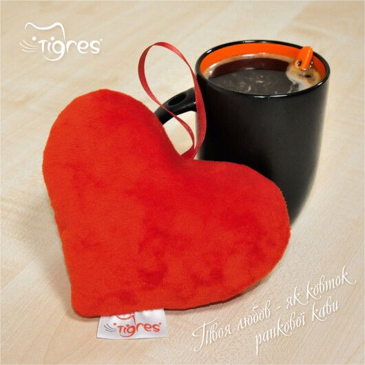 "Подушка - валентинка ""Heart"", Tigres - 5"