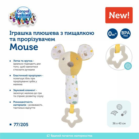 Canpol babies Іграшка плюшева з пищалкою та прорізувачем Mouse - 5