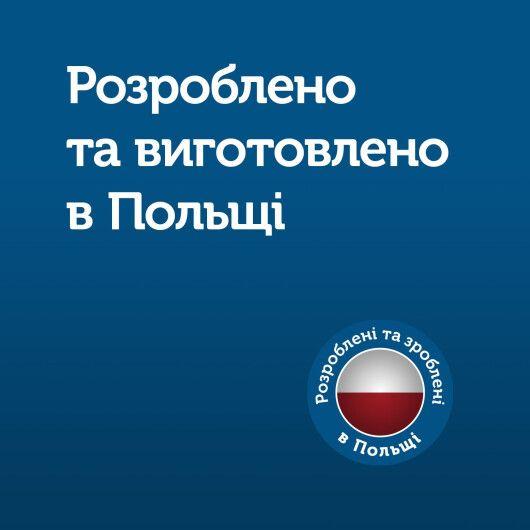 Canpol babies Пустушка силіконова симетрична 6-18 міс BONJOUR PARIS 2 шт. - рожева - 16