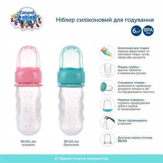 56/110_tur Canpol babies Ніблер силіконовий для годування - бірюзовий - 9