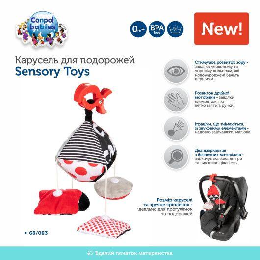 Canpol babies Карусель для подорожей Sensory Toys - 6