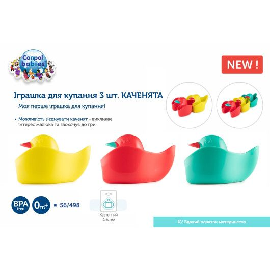 Canpol babies Іграшка для купання 3 шт. Каченята - 7