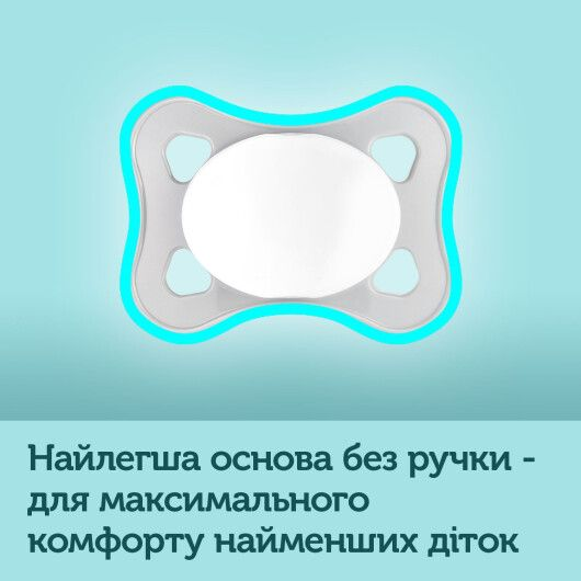 Canpol babies Пустушка силіконова симетрична 0-2 міс Mini 2 шт. - сіра - 11