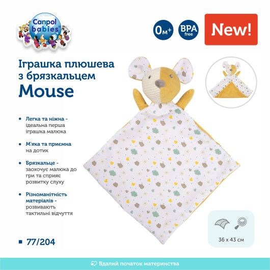 Canpol babies Іграшка плюшева з брязкальцем Mouse - 3